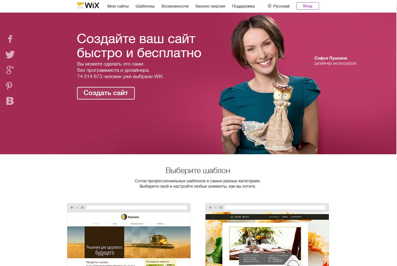 Http создание сайта бесплатно продвижение web сайтов дипломная работа