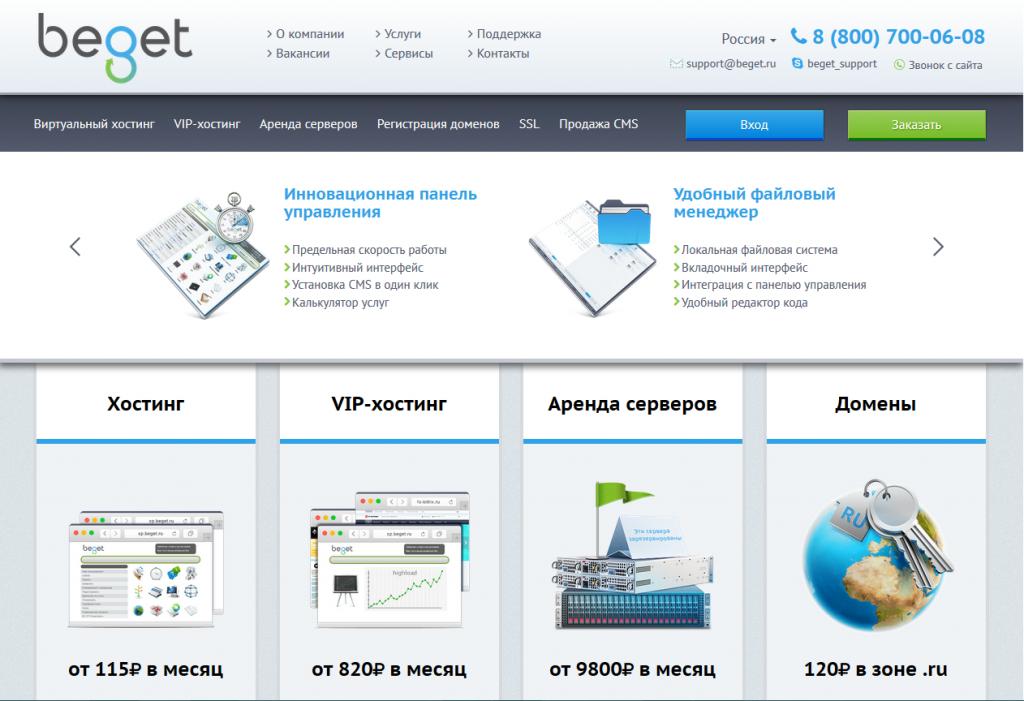 ee-web-hosting-4